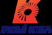 15 logo krasnyi oktyabr