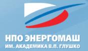 21 logo npoenergomash