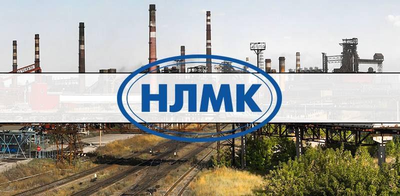NLMK НЛМК новость Центр СПРУТ