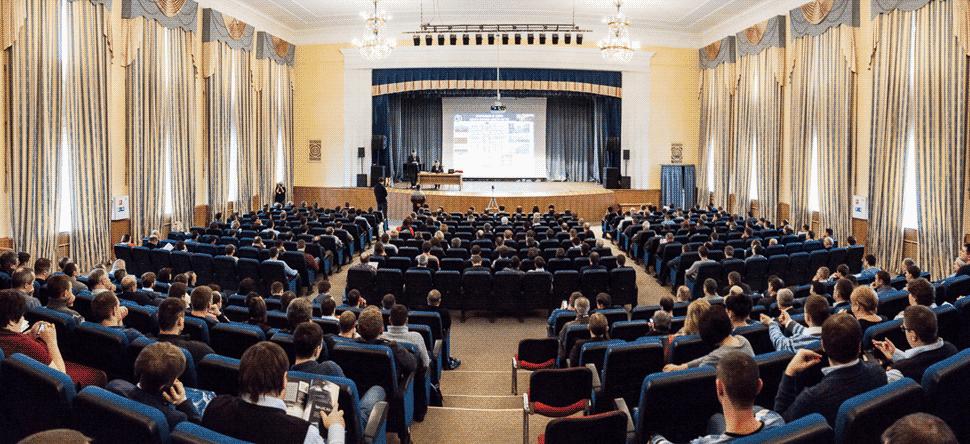 Конференция Центр СПРУТ в МГТУ 2016 г