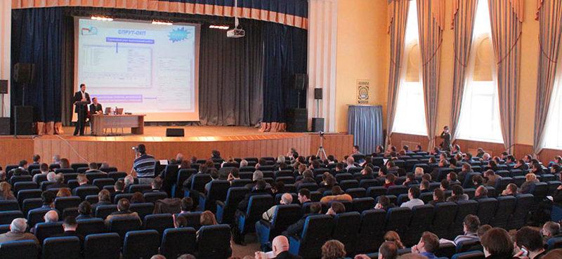 Конференция Эффективные методы автоматизации технологической подготовки производства и управления СПРУТ-ТП-Нормирование, СПРУТ-ОКП, SprutCAM