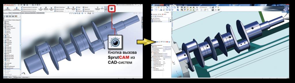 SprutCAM импорт из CAD