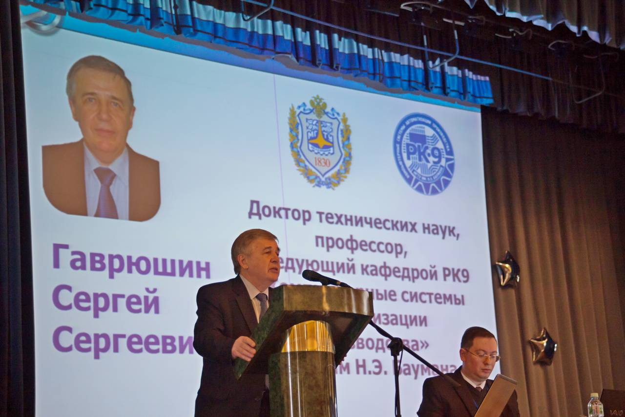 Гаврюшин Сергей Сергеевич