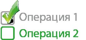 СПРУТ-ОКП планирование производства иконка OKP18