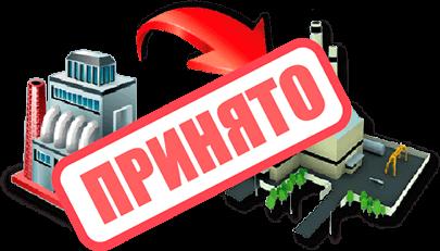 СПРУТ-ОКП планирование производства иконка OKP принято