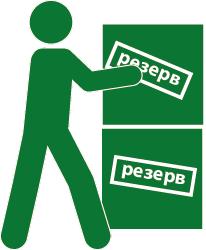 СПРУТ-ОКП планирование производства иконка OKP111