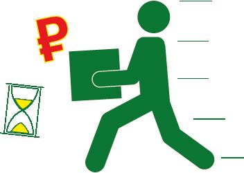 СПРУТ-ОКП планирование производства иконка OKP444