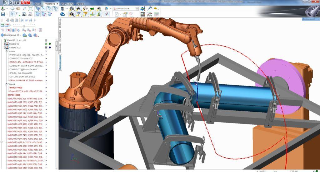 Рис 2 - Моделирование сварки в SprutCAM Робот
