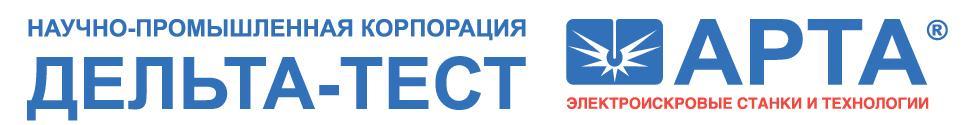 """НПК """"Дельта тест"""" - партнер ООО """"Центр СПРУТ-Т"""""""