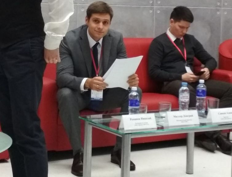 «Центр СПРУТ» на конференции «Аддитивные технологии и 3d-печать: в поисках новых сфер применения»