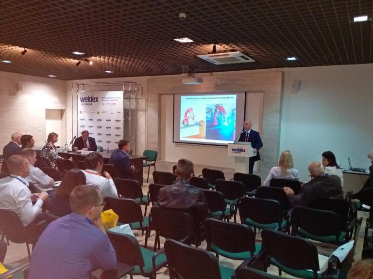 Центр СПРУТ Weldex2018 Сварка Частухин деловая программа