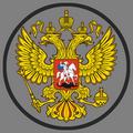 СПРУТ-ОКП планирование производства ГОЗ пиктограмма 6