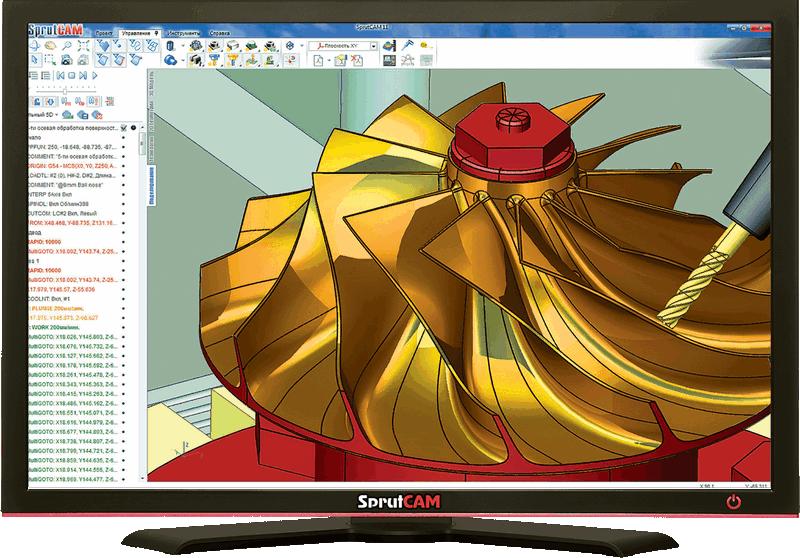 SprutCAM Моделирование турбины на компьютере