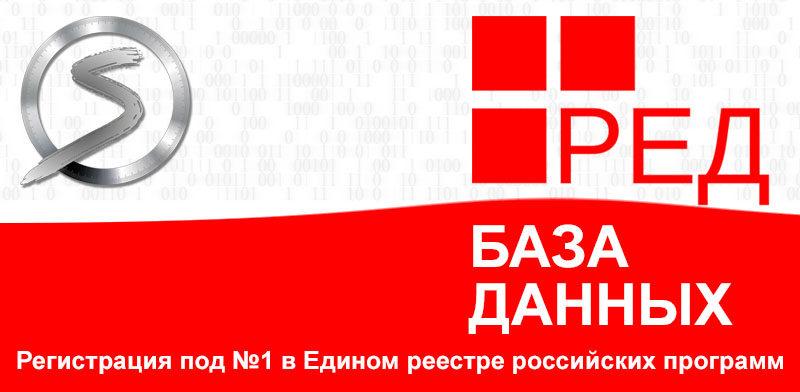 "Red Base ООО ""Центр СПРУТ-Т"""