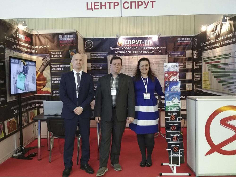 Центр СПРУТ Нефтегаз 2019