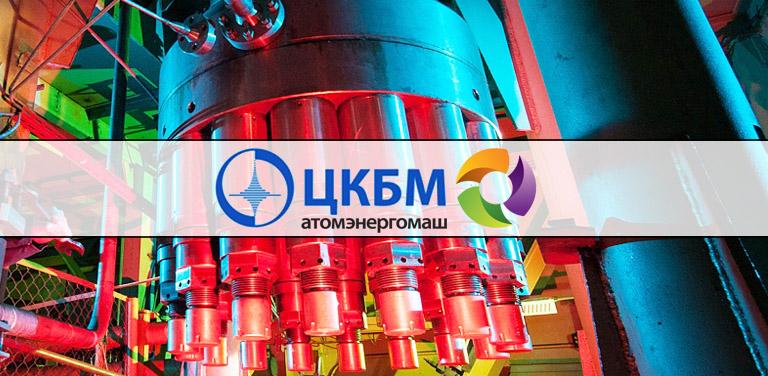 ЦКБМ лого новость Центр СПРУТ