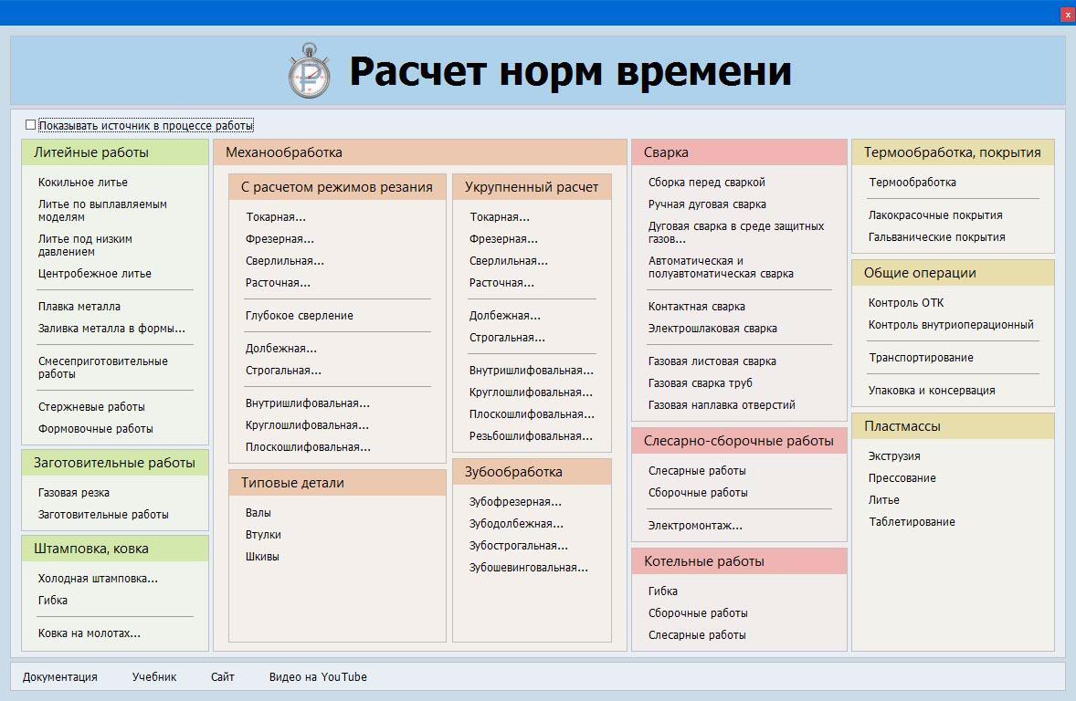 Normotiv_TP8