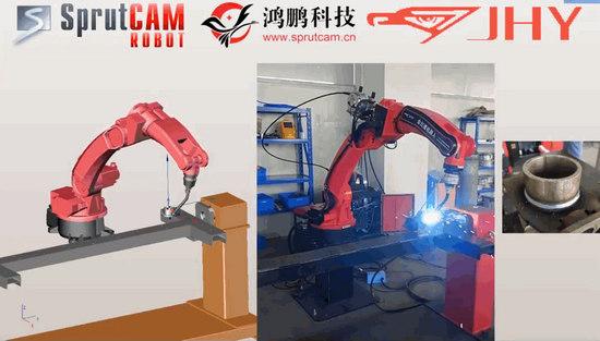 SprutCAM Робот. Сварка. Пример внедрения