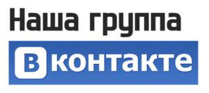 Центр СПРУТ ВКонтакте