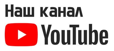 Центр СПРУТ YouTube