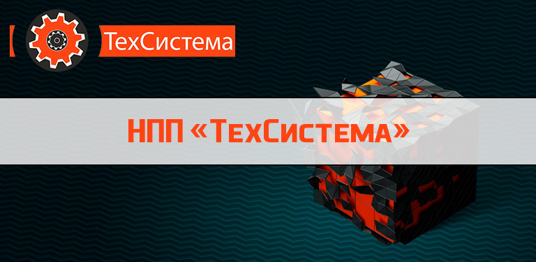 tecsystem_main НПП Техсистема отзыв о SprutCAM