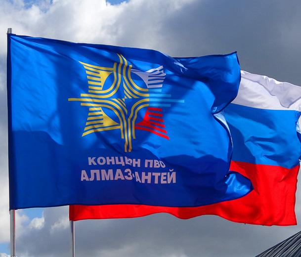 Центр СПРУТ партнерство Алмаз-Антей