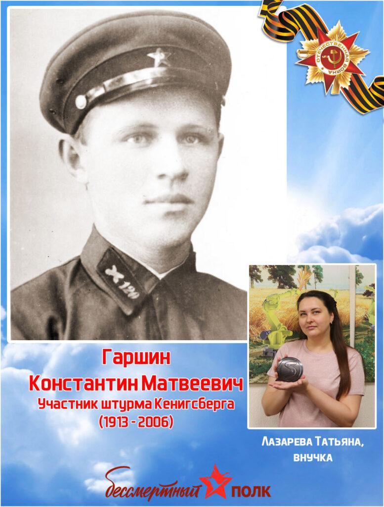 Центр СПРУТ Бессмертный Полк