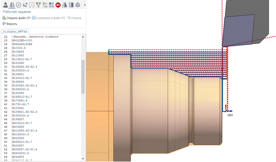 SprutCAM 15 Симуляция токарных операций по G-коду