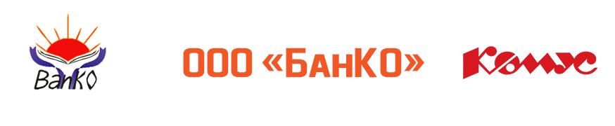 Комус СПРУТ-ОКП отзыв Центр СПРУТ