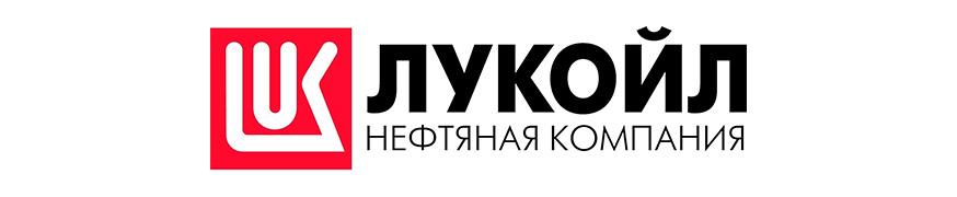 Лукойл Центр СПРУТ SprutCAM